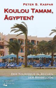 Koulou Tamam, Ägypten?
