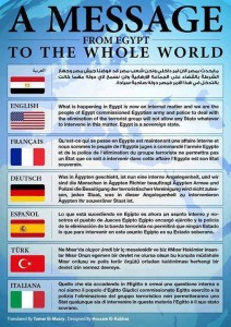 Ägypter schicken eine Botschaft in die Welt hinaus