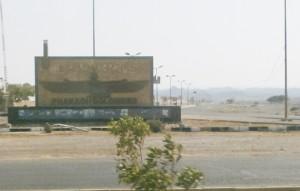 Auch die ägyptischen Goldminen gehören zum Wirtschaftsimperium der Armee. Foto: psk