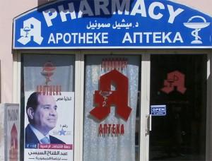 Präsident Abdel Fatah al-Sisi: Ist er die Medizin, die Ägypten jetzt braucht? Viele seiner Landsleute sind davon überzeugt. Foto: psk